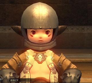 R20-kamaseinu-01.jpg
